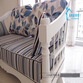 地中海风格 欧式 实木红木沙发垫 加厚海绵垫 条纹沙发坐垫套定做
