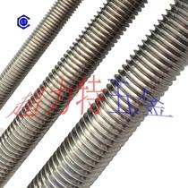 支撑座螺母座螺母丝杆全系列成套配件SFU1605滚珠丝杆TBI
