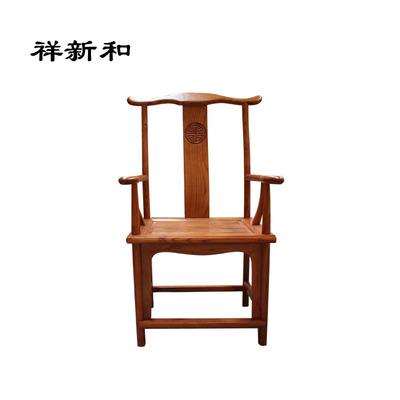 祥新和 2015新款中式 仿古家具官帽椅实木围椅 榆木 工厂直营特价