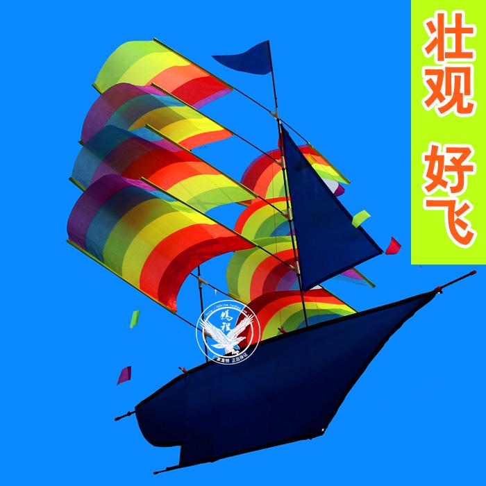 潍坊鹏程七彩立体帆船风筝 一帆风顺风筝出口品质 独家设计 好飞
