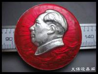 Chairman Mao's fidelity badge The Great Leader and Vice Chairman Lim met with the representatives of the sound troops to commemorate the 83rd