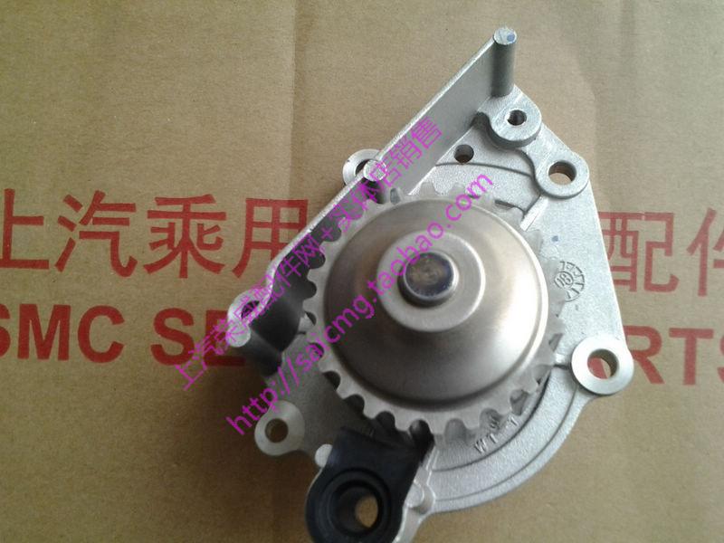 上汽荣威配件网 荣威550 750 W5 水泵总成 名爵MG6 MG7 冷却水泵