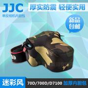JJC单反相机迷彩内胆包佳能70D 77D 760D 700D 750D 5D3 800D 6D2 7D2 5d2 5D4尼康D3400 D