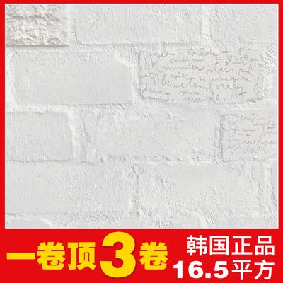 服装店砖块壁纸