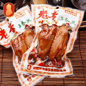 温州特产零食 老李食品五香卤鸡翅75克 老李鸡翅 五香翅 温州风味