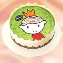 全国哈根达斯冰淇淋生日蛋糕速递 徐州扬州烟台宁波徐州郑州配送