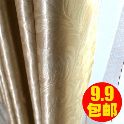 加厚成品卧室遮光窗帘 客厅高档 全遮光遮阳布料特价清仓包邮特价