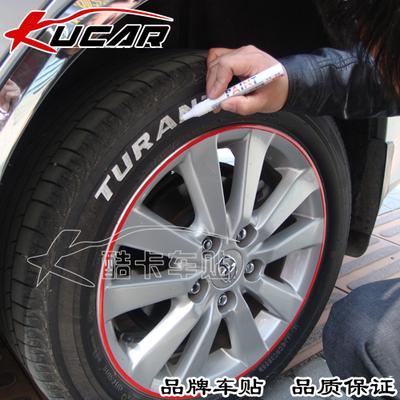 汽车轮胎字母油漆笔文字改色个性改装3D立体美容装饰描胎笔摩托车