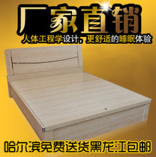 双人床简约现代板式床高箱汽动储物床1.8米1.5米 可定制 包邮