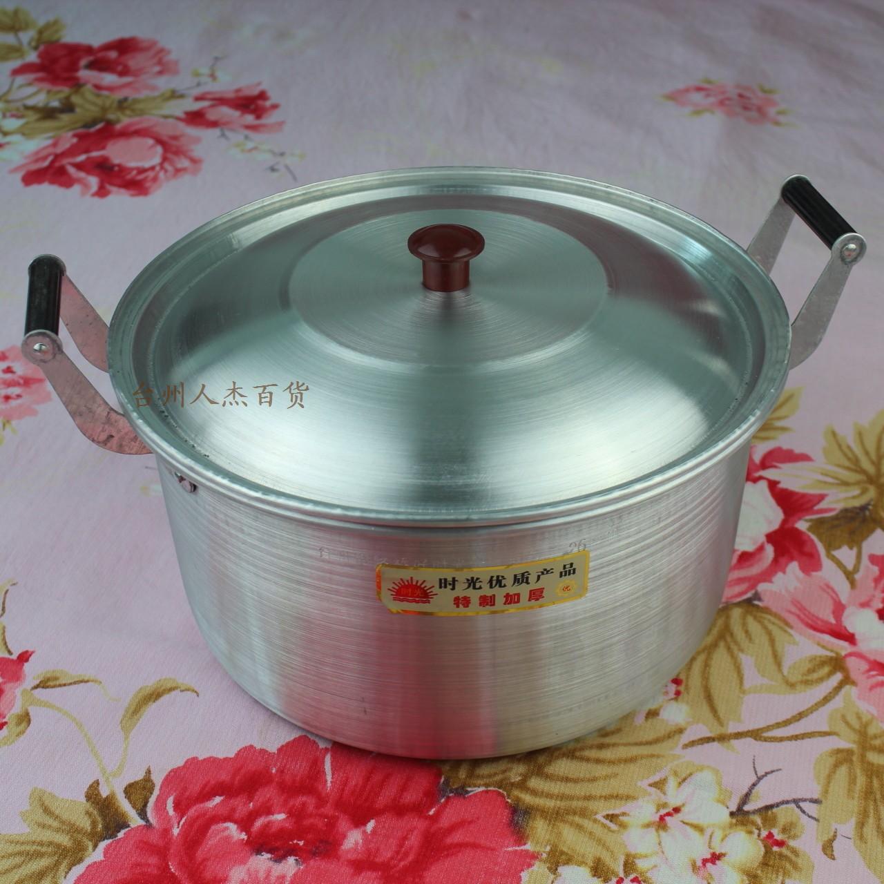 汤锅30厘米