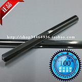 Crown reamer for integral alloy straight shank machine 1. 5 2 3 4 5 6 7 8 9 10 11 12