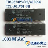 100% measured TCL TDA9373PS/N2/AI0996TCL-A01V01-PH