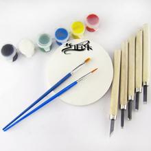 学生圆形石膏雕刻板套装普通石膏板DIY涂鸦模型雕刻板