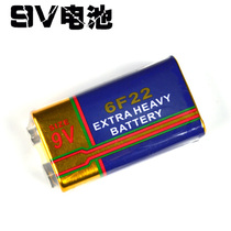 9V Battery Pickup single effect device available for other instrument accessories
