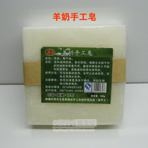 洗脸沐浴精油香皂养肤补水美肤去角质100g索芙特芦荟保湿润肤皂