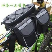 Mountain bike backpack mother car bag large upper tube beam chartered front bag riding bag mobile phone bag riding equipment