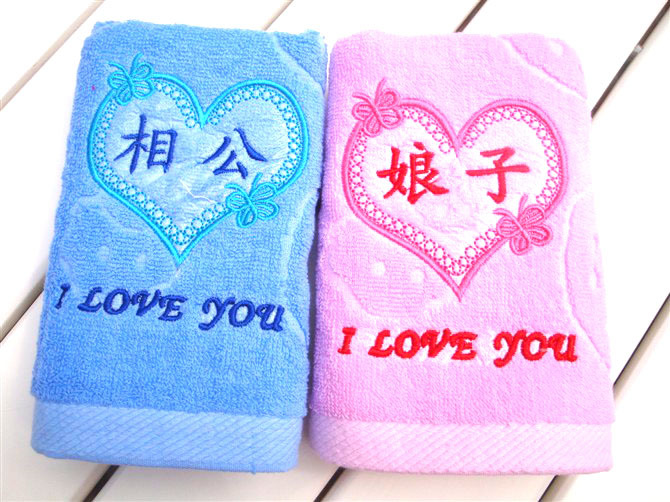 Xianggong Niangzi Newly Married Towel Couple Towels Valentine's Day Gifts Practical Water Washing Face
