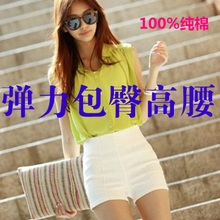 Cotton slim shorts, white high waist elastic shorts, slim, tight three-part pants, fashionable large-size hot pants