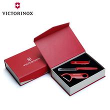 原装正品维氏瑞士军刀1.3603+5.0401+7.6073礼盒套装91MM标准