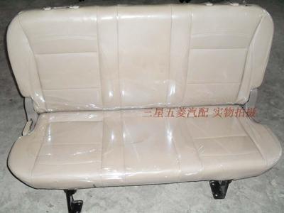 促销原装正品老五菱宏光座椅总成 汽车第三排靠座 后排座椅总成
