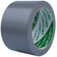 High-viscosity gray cloth tape 6CM width * 15 meters Fixed carpet tape Waterproof tape Stage tape