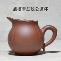 Bottom groove Green ribs pattern Yixing justice Mud cup Handmade Genuine Ore Zisha Mug All tea Large capacity