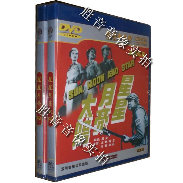 原装香港版dvd