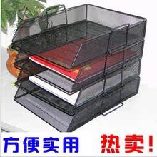 叠加多层收纳书架 金属一层价竖式 包邮 桌面用品创意文件架 4层