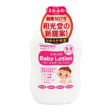 润肤乳液 日本原装 150ml SC7 进口和光堂无添加低刺激婴儿宝宝保湿