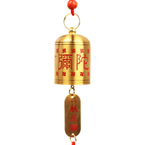 Poly edge Pavilion feng shui metal Copper wind Bell pendentif copper bell hanging ornaments car pendentif Bell door ornaments Peace copper bell