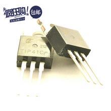 220 100V 桥田 功率三极管 10只 NPN TIP41C