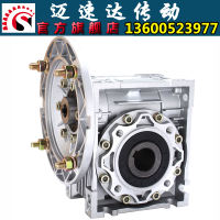 NMRV reducer worm gear governor aluminum alloy turbine reducer gearbox worm gear reduction gear