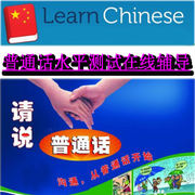 Teacher Qualification Certificate Tutorial Grade Examination Online Tutoring Guangdong Language Training Center One to One