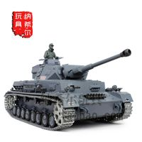 Henglong 1:16 Germany No. 4 F2 remote control tank Smoke version 3859-1 metal upgrade version 2.4G system