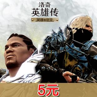 Внутриигровые ресурсы Mabinogi heroes Артикул 527246743455