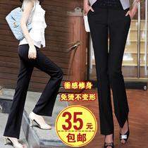 西装裤春夏薄黑色修身正装工作裤高腰直筒小脚喇叭长裤职业西裤女