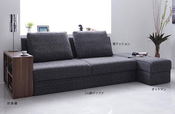 大储物沙发