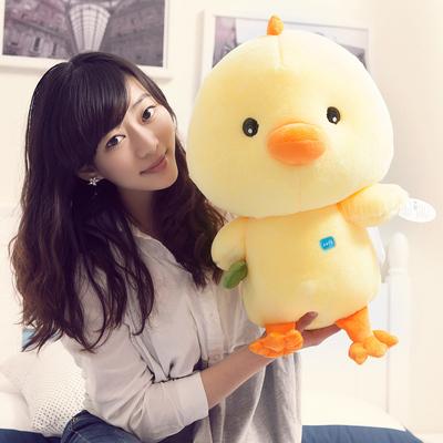 可爱鸡玩偶萌小鸡仔抱枕亲子情侣鸡宝宝毛绒玩具公仔鸡年吉祥物