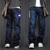 春夏季宽松牛仔裤男直筒常规款长裤子加肥加大码胖子粗腿佬超薄款