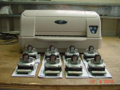 HCC PR3打印机用户手册 使用说明书(电子档)排行榜
