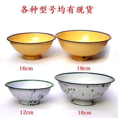 十只包邮搪瓷高脚碗面碗 怀旧搪瓷碗 老式搪瓷碗 吃饭碗 10-18cm