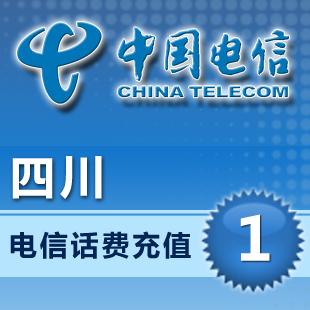 四川电信1元全国快充值一块钱手机充值卡一元话费秒冲2/3/4/5/6/7