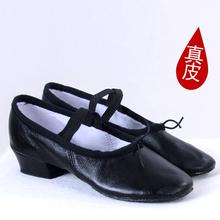 舞蹈鞋 体操鞋 包邮 女士 真皮教师鞋 秧歌舞鞋 有跟软底鞋