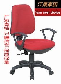 特价 职员椅 办公椅 电脑椅 会客椅 休闲椅 网布椅可旋转可升降