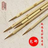New products Anhui 泾县文房四宝Hong Xuan Ge Xuan paper copy 宣笔小楷 Hook line Writing brush Pure Wolf