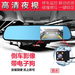 福田蒙派克E汽车行车记录仪OS3车载迷你高清1080p停车监控夜视王