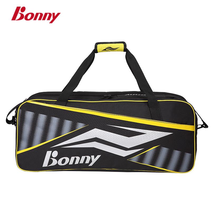 Bonny/波力2017新款六支装羽毛球包 雷霆系列 六支装网羽方包