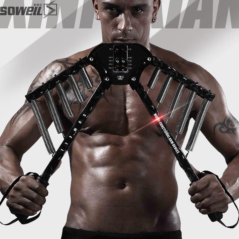 健身器材家用臂力器可调节60kg臂力棒20扩胸多功能锻炼训练胸肌男