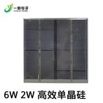 光伏 单晶硅太阳能电池板发电板 5v/6V 2W手机太阳能板硅系列小板