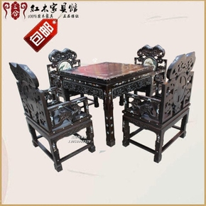 黑檀嵌彩贝八仙桌餐桌餐台红木实木正方形家具 刺猬紫檀花梨红檀